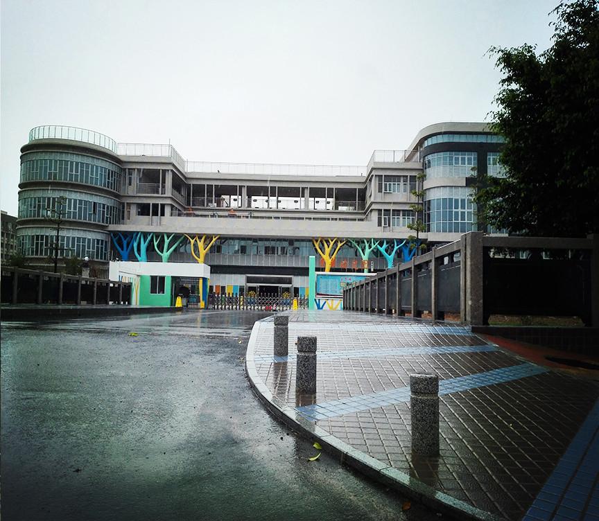 东华幼儿园