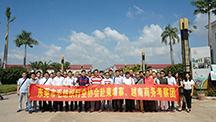 东莞市纺织行业协会赴柬埔、越南商务考察
