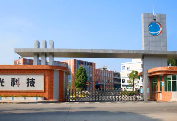 Yuk kwong Technology gate