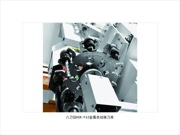 五轴加工中心 NCT3016-5A