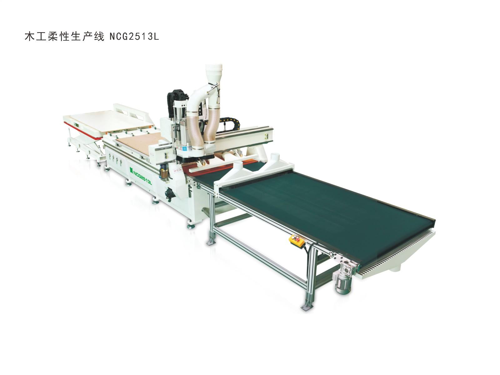 木工柔性生产线 NCG2513L