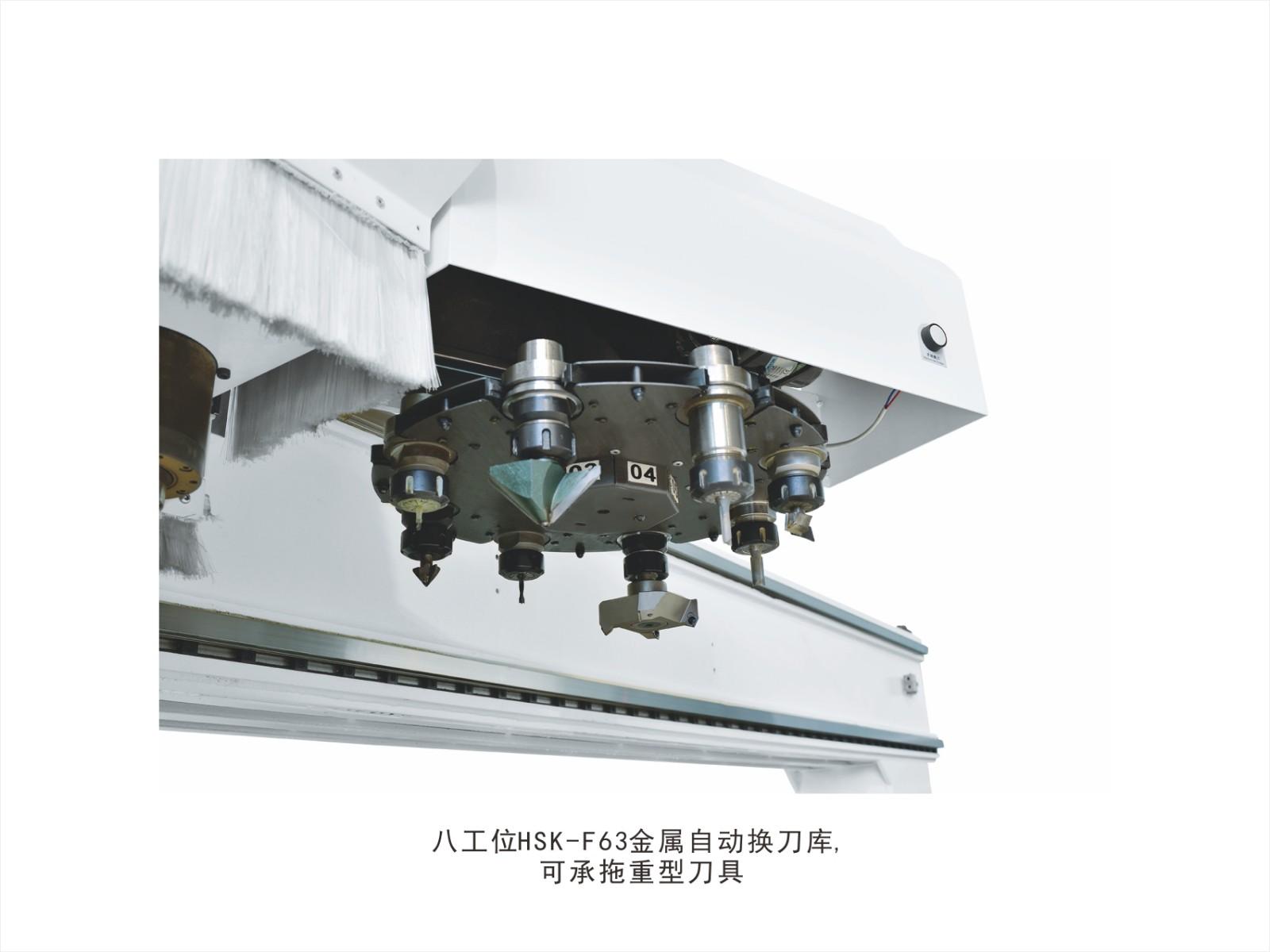 加工中心 NCT3016