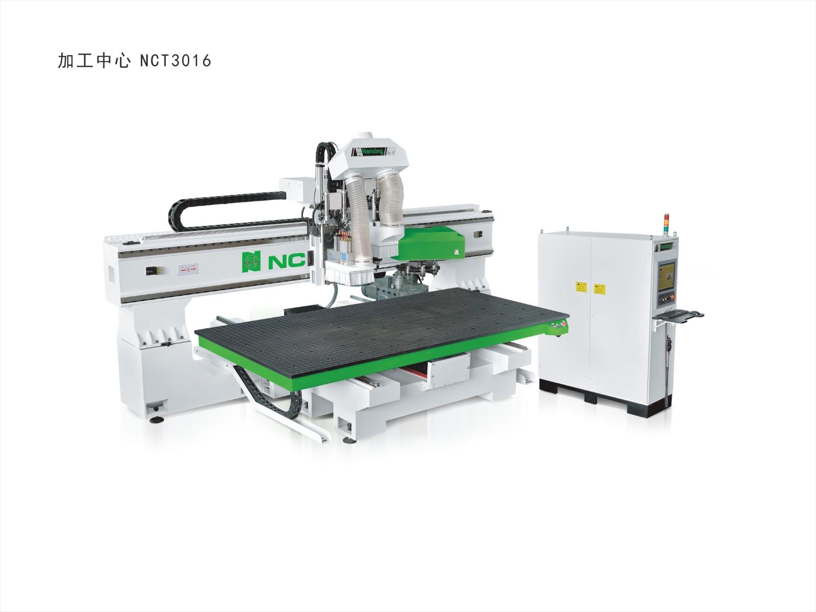 加工中心 NCT3016(原MGK07)
