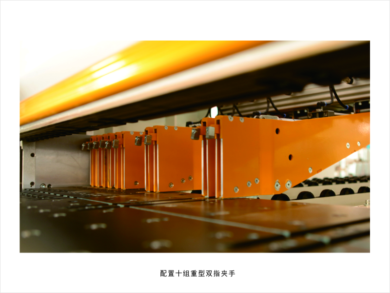 高速电脑裁板锯 NPC330