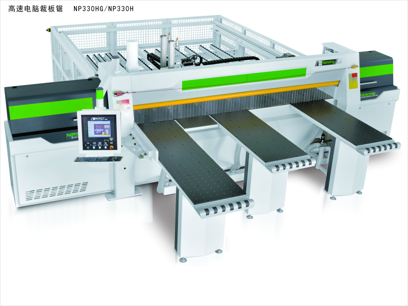 高速电脑裁板锯 NP330HG/NP330H