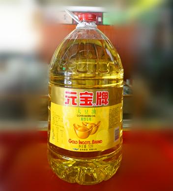 元寶大豆油10L