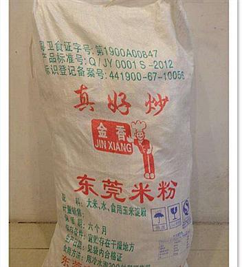 真好炒東莞米粉19kg