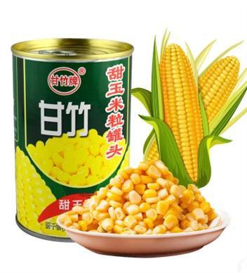 甘竹甜玉米罐頭425g