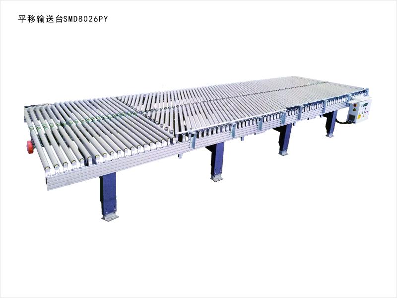 平移输送台SMD8026PY