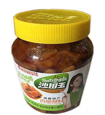 沙田玉香脆蘿卜450g