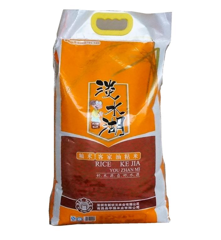 淡水湖客家油粘米10kg