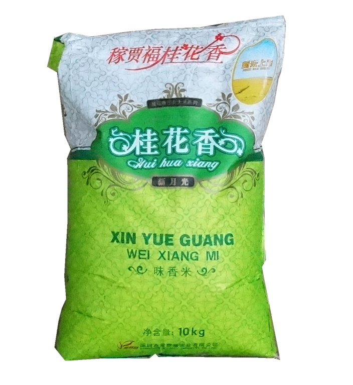 稼賈富桂花香味香米10kg
