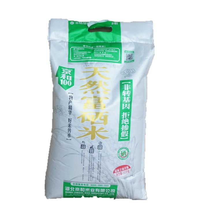 京和100天然富嗮米(非轉基因)10kg