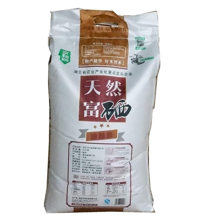 京和100天然富硒油粘米10kg