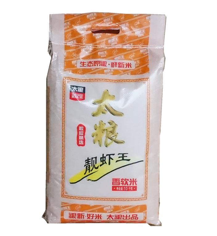 太糧靚蝦王香軟米10kg