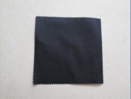 Flame retardant polyester non-woven fabric
