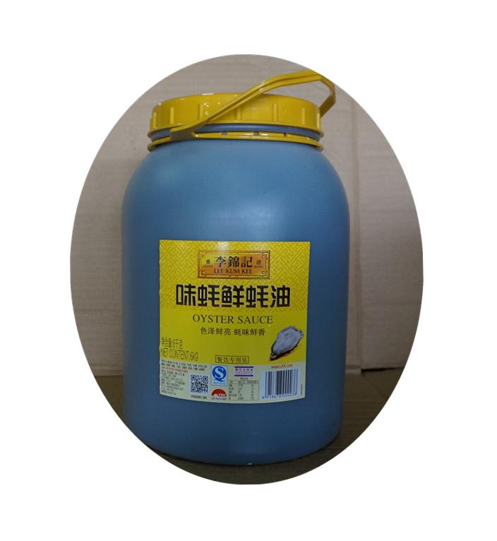 李錦記味蠔鮮蠔油6kg