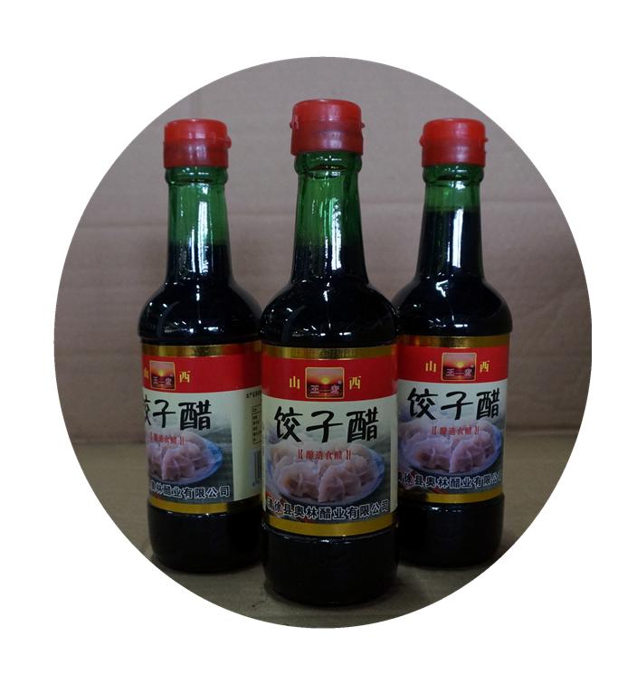 王宏餃子醋