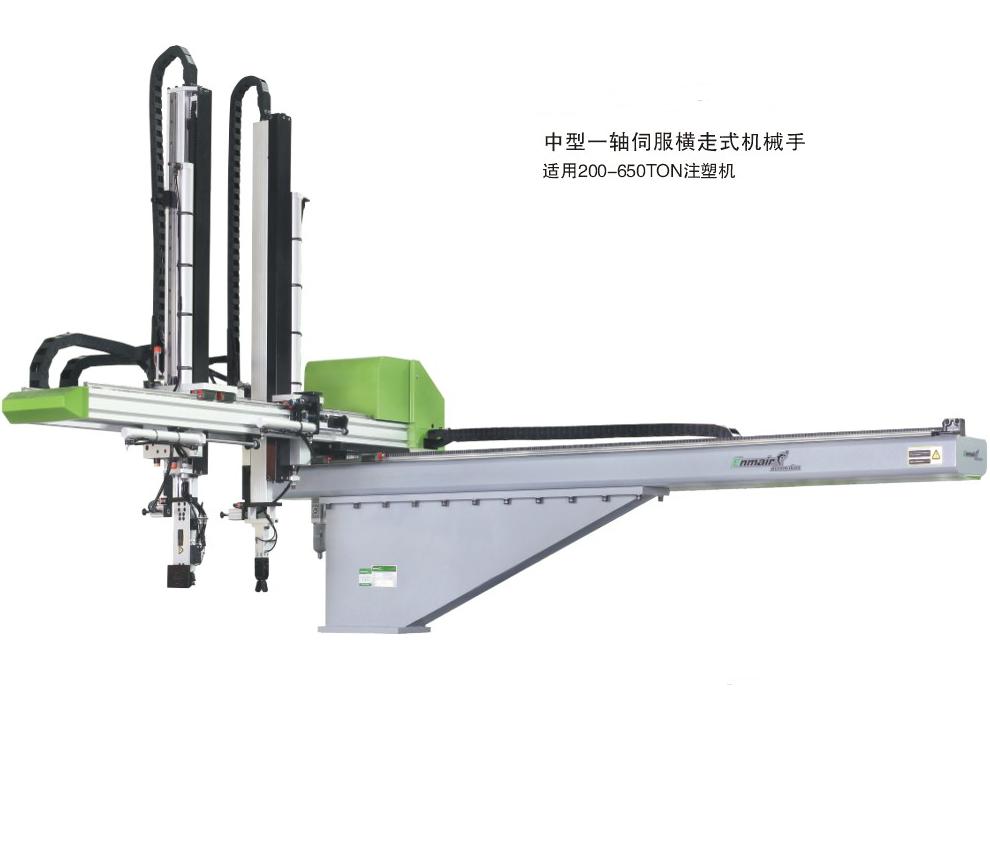 中型一轴伺服横走式机械手ETMW-5-1000/1100/1200/1300/1400