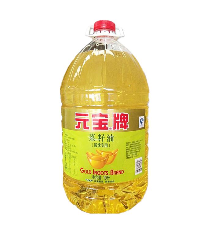 元寶牌菜籽油10L