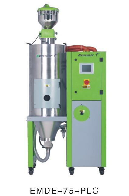 无热式节能除湿干燥送料机