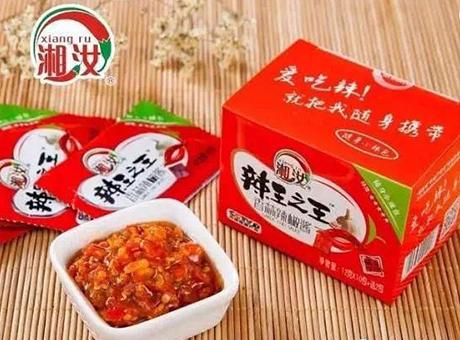 汝城县繁华食品有限公司给您送惊喜啦!!!