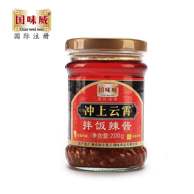 国味威牌-冲上云霄拌饭辣酱200g