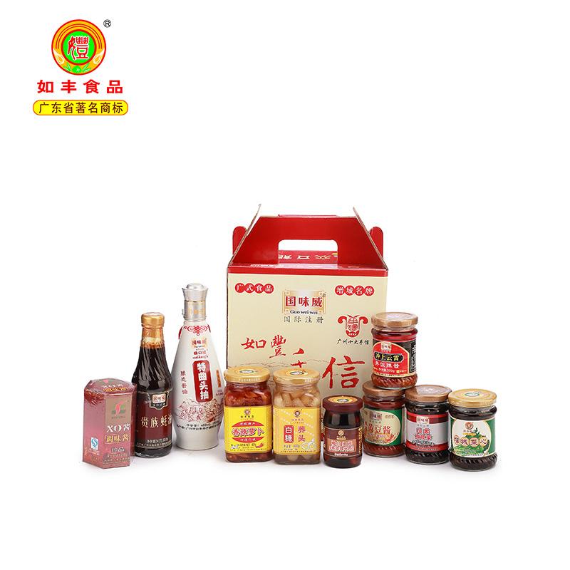 Rufeng- Gift Set
