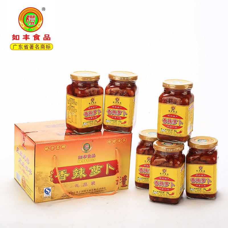 Rufeng-Spicy radish gift box