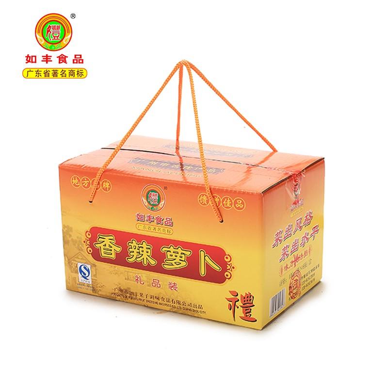 如丰-香辣萝卜礼盒