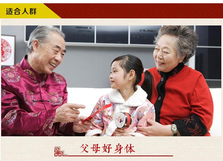 新蒲京官方网站39499