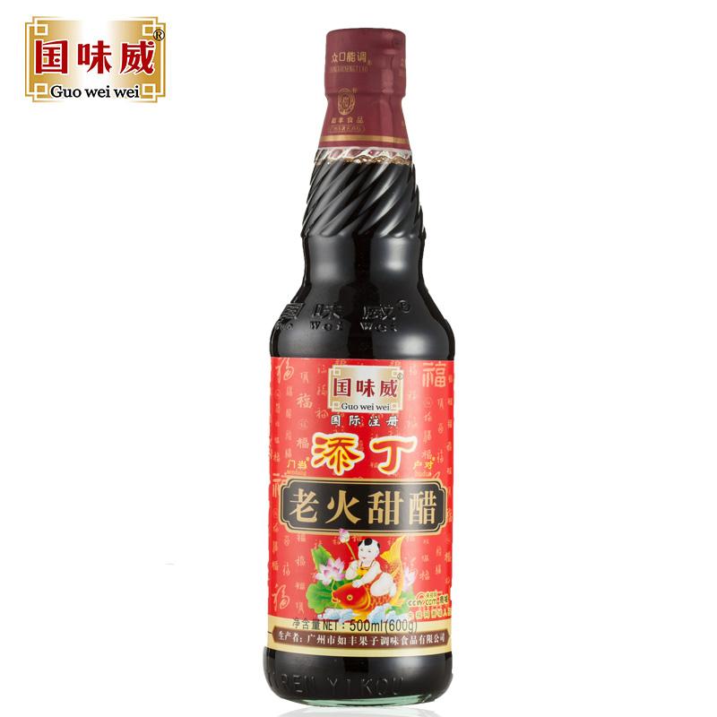 国味威牌-老火甜醋500ml