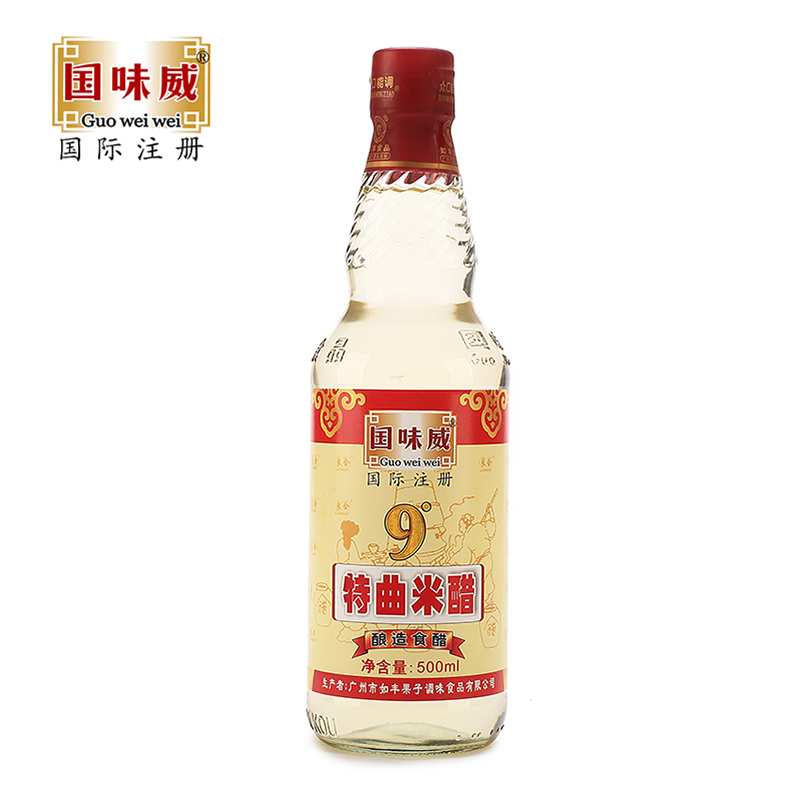 Guo wei wei- 9°Premium Rice Vinegar 500ml