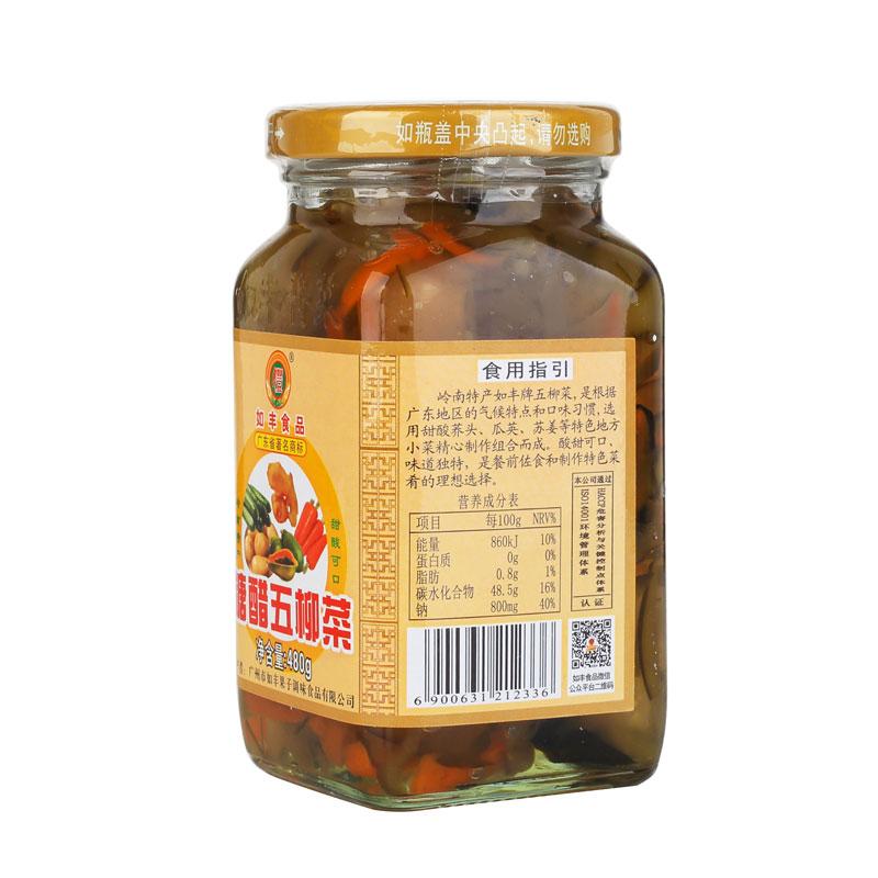 如豐- 糖醋五柳菜480g