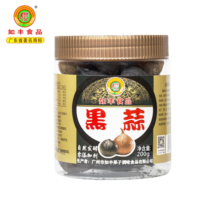 Rufeng- Black Garlic 200g