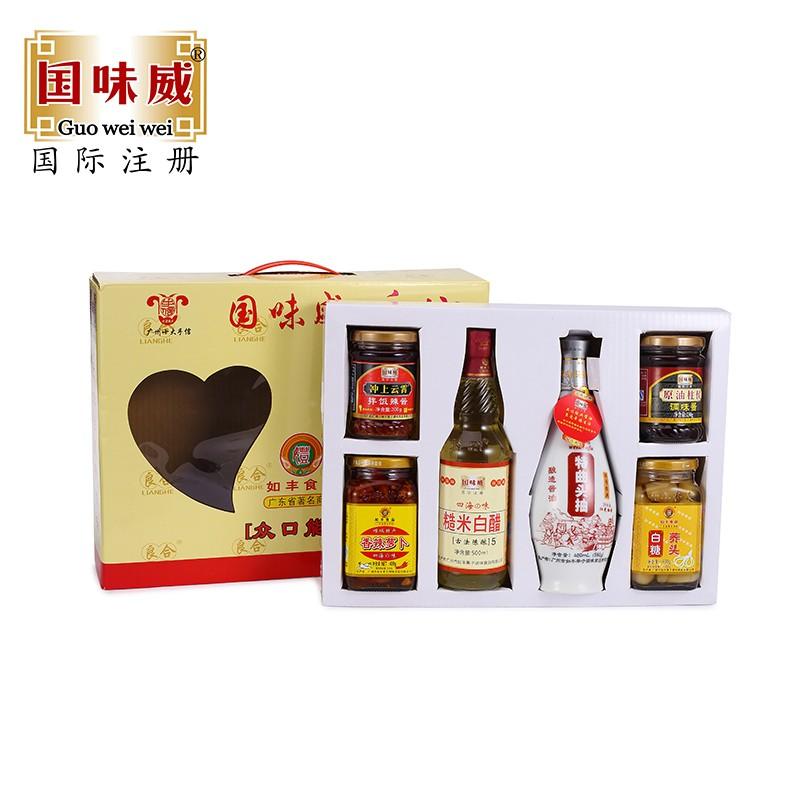 Guo wei wei-Souvenir Gift Set