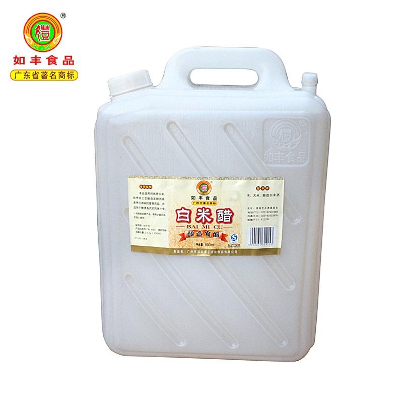 如丰- 白米醋22.5kg