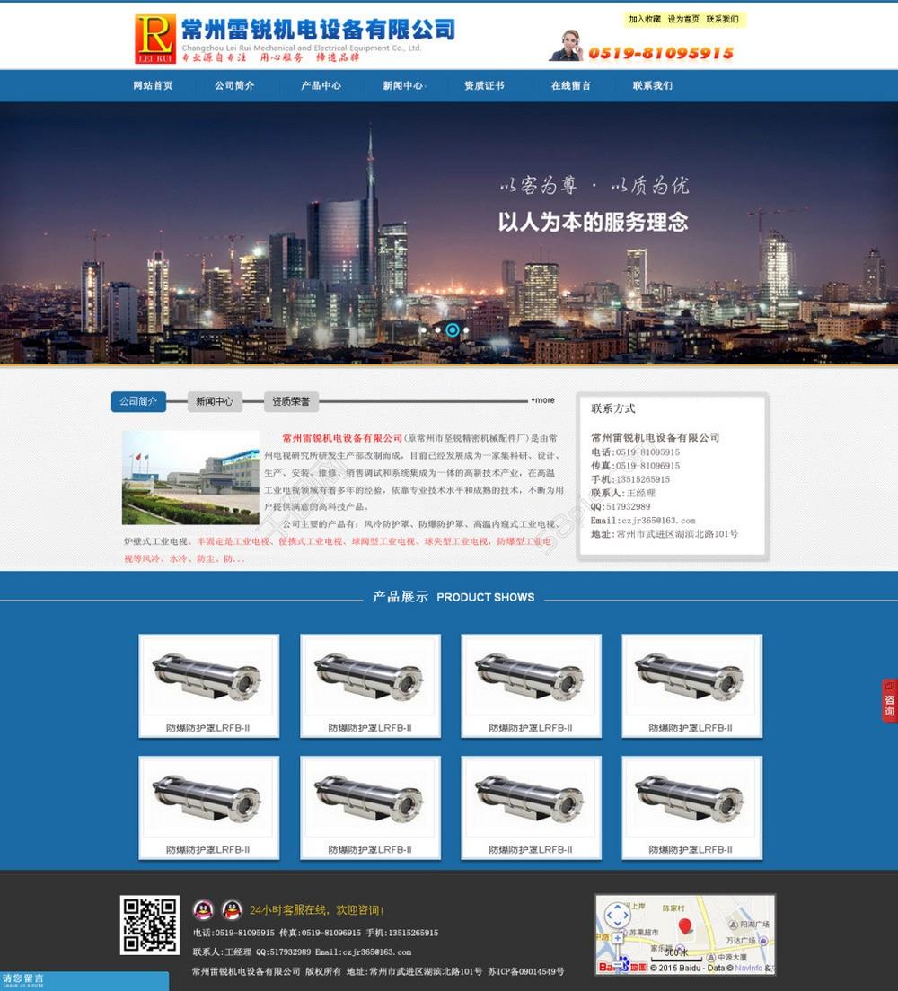 东莞市圳伟实业有限公司