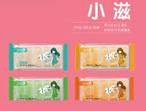 150g小滋(袋装)