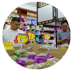 食品药品监督管理局开展月饼市场专项检查活动