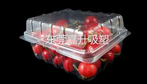 水果吸塑盒的优势