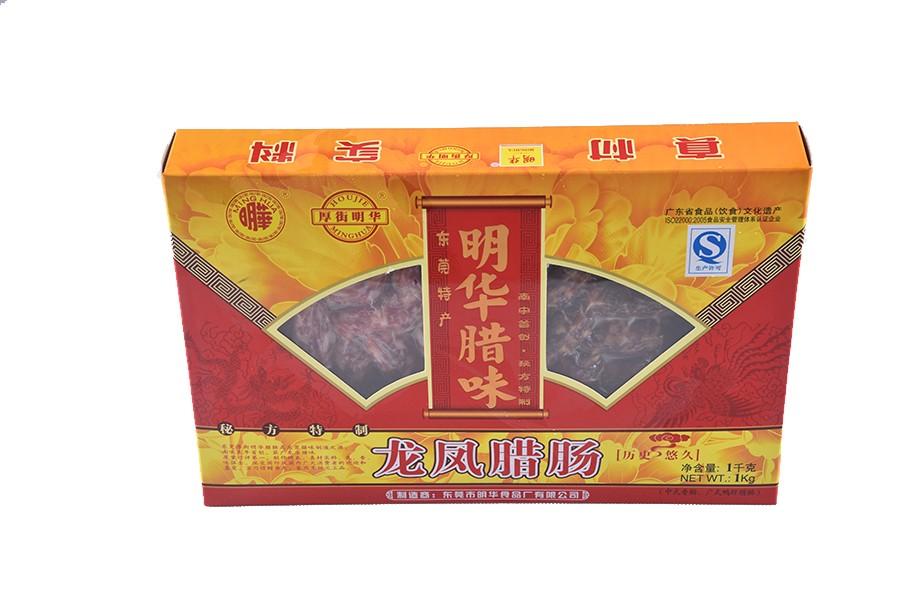 龍鳳臘腸(盒裝)