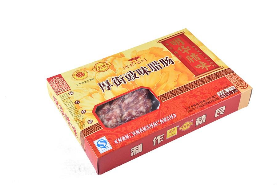 明華臘腸(盒裝)