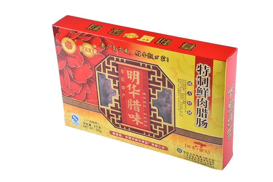 特制鮮肉臘腸(盒裝)