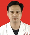 廖振维 外科副主任 外科副主任医师