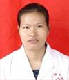蓝清香 妇科副主任 副主任医师