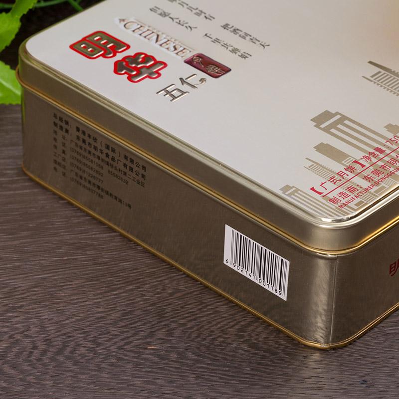 五仁月餅禮盒