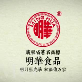 明華食品宣傳片