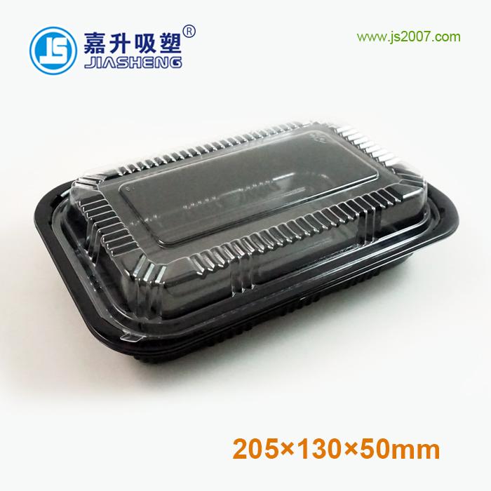 嘉升吸塑寿司盒