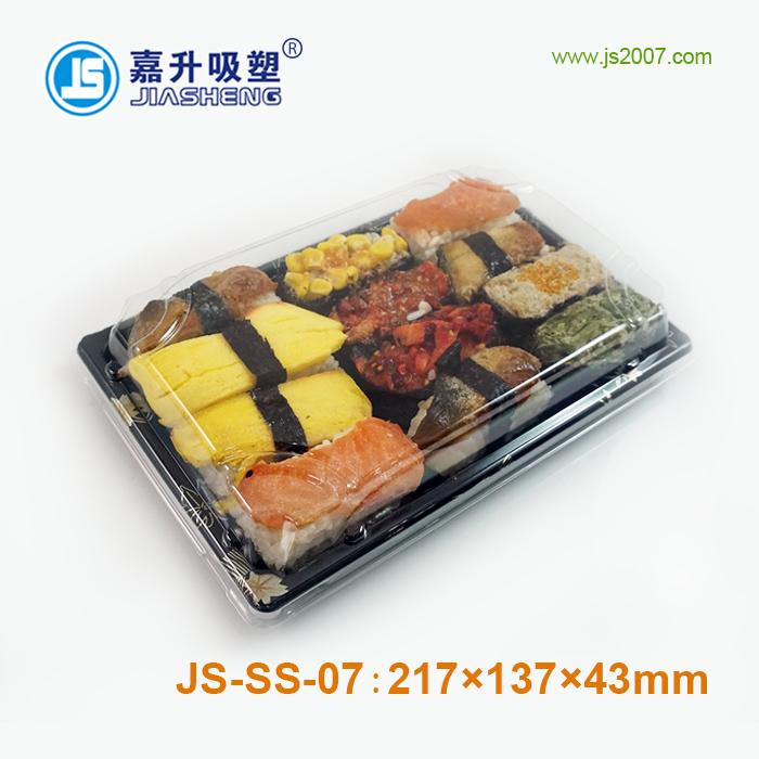 JS-SS-07寿司吸塑打包盒